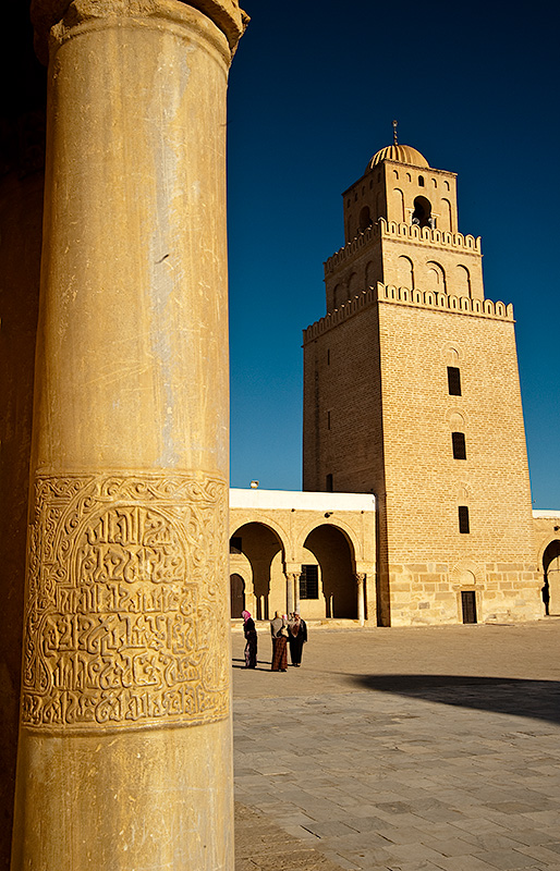 Kairouan, Túnez