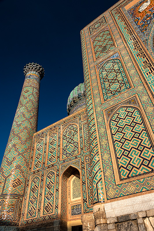El Rejistan, Samarcanda, Uzbekistan