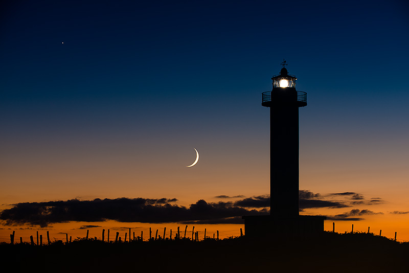 Media luna. Faro de Luces. Lastres.  Asturias. Spain.